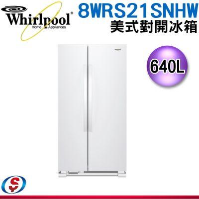 [惠而浦滿額送豪禮]640L...