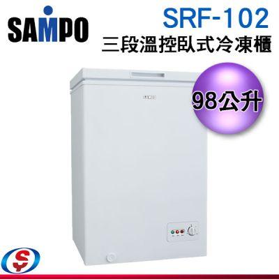 (可議價)98公升【SAMP...