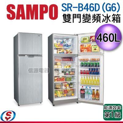 (可議價)460L【聲寶SA...