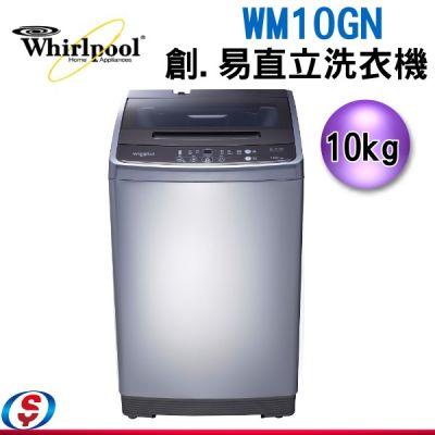 (可議價) 10公斤【Whi...