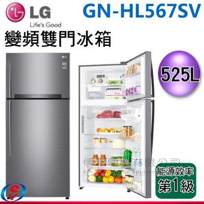 [LG送好禮](可議價)52...