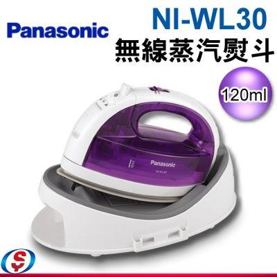 Panasonic國際牌無線...