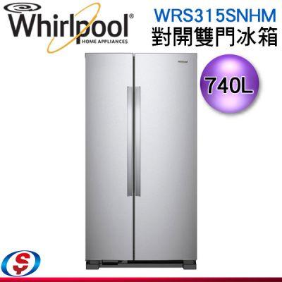 (可議價)740公升【惠而浦...