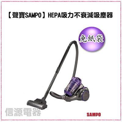 400W【聲寶SAMPOHE...