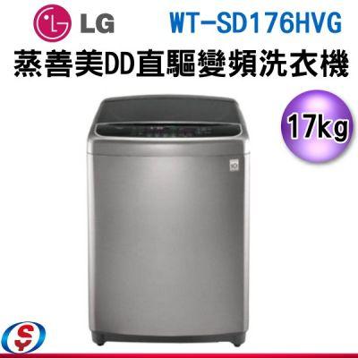 可議價 17公斤 LG 樂金...