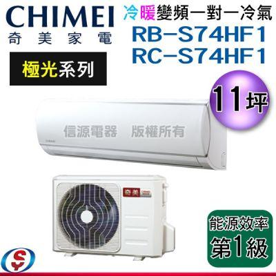 (可議價)11坪【CHIME...