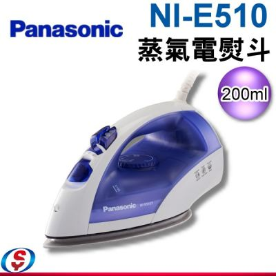 Panasonic國際牌蒸氣...