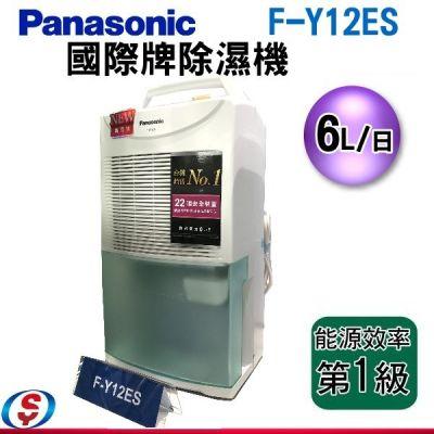 (可議價)6公升【Panas...