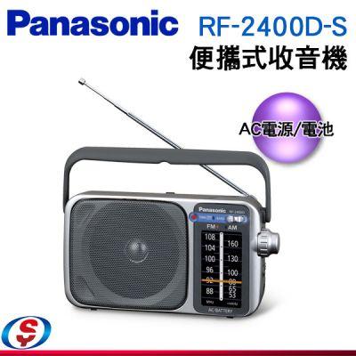 【Panasonic 國際】...