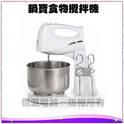 【鍋寶食物攪拌機】HA301...