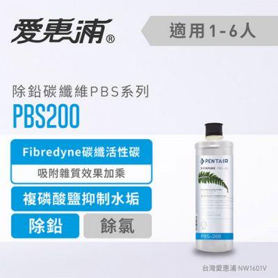 可議價 1500加侖 【EV...