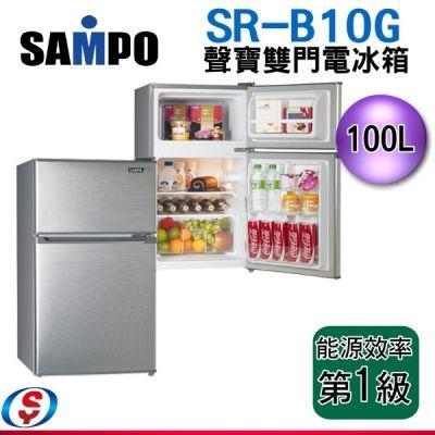 (可議價) 100公升【SA...