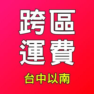 【TOSHIBA東芝冰箱/洗...