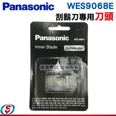 【Panasonic國際牌】...