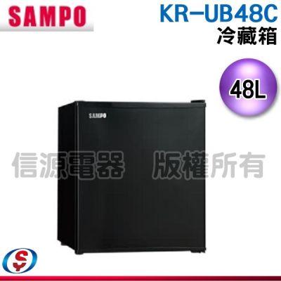48公升SAMPO聲寶冷藏箱...