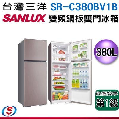 (可議價)380公升【SAN...