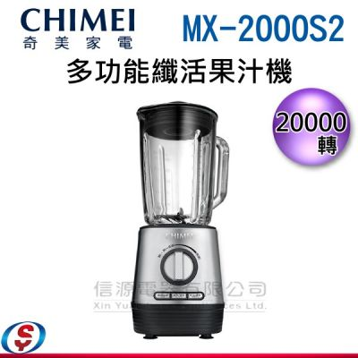 1500ml【CHIMEI奇...