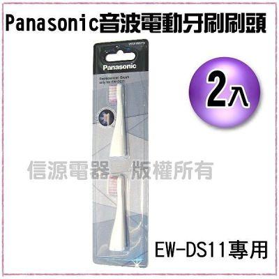 Panasonic 國際牌音...
