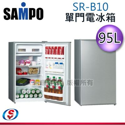 (可議價)95公升 SAMP...