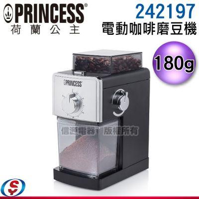 180g【Princess荷...