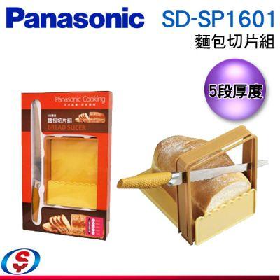 (加購)【Panasonic...