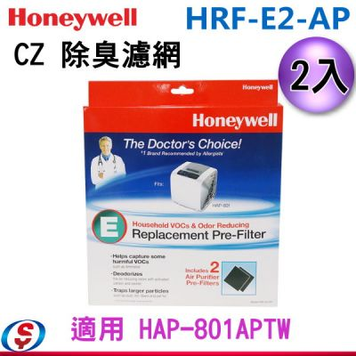 【Honeywell CZ ...
