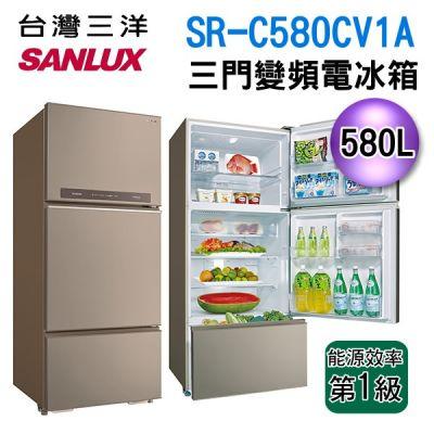 (可議價)580公升【SAN...