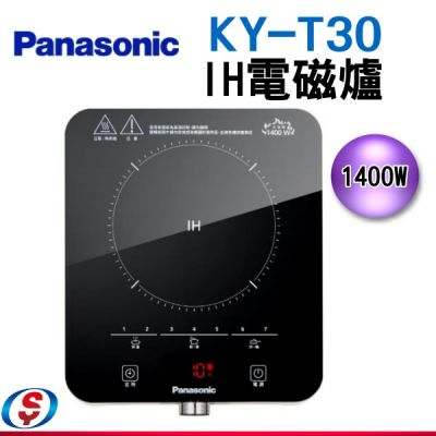 Panasonic國際牌 I...