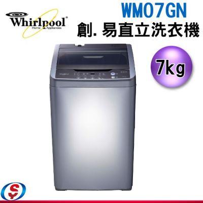 可議價 7公斤【Whirlp...