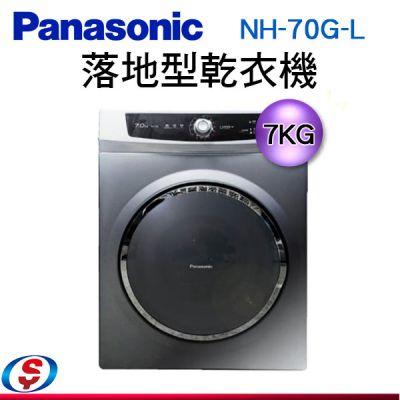 [國際送好禮]7公斤【Pan...