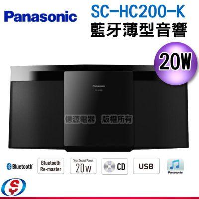 可議價 【Panasonic...
