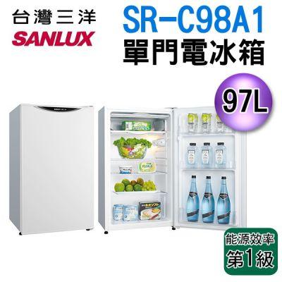 (可議價)98公升【SANL...