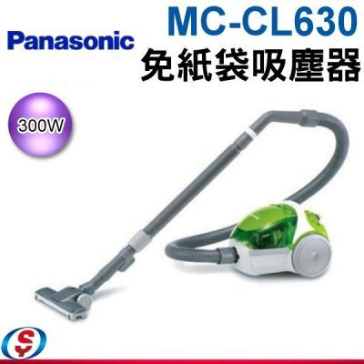 300W Panasonic...