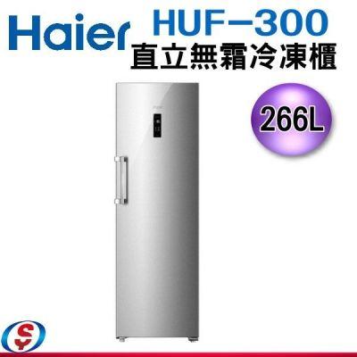 可議價 Haier海爾 6尺...