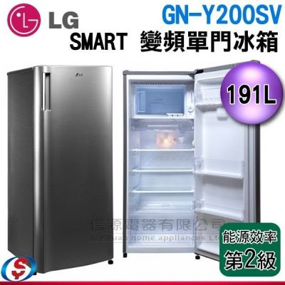 (可議價)191公升【LG ...