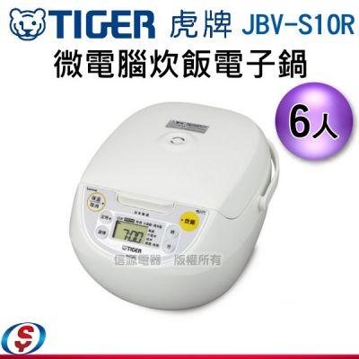 6人份【TIGER虎牌 日本...