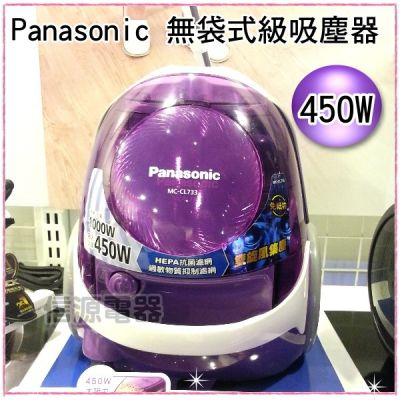 可議價 450W 【Pana...