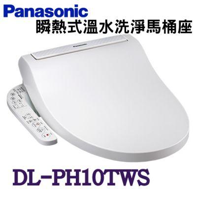 (免費安裝)【Panason...