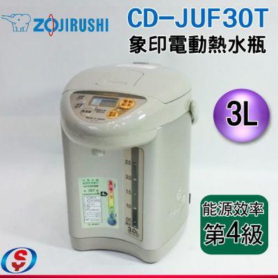 3公升【ZOJIRUSHI ...