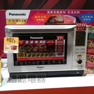 27公升 【Panasoni...