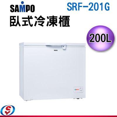 可議價 200公升【SAMP...