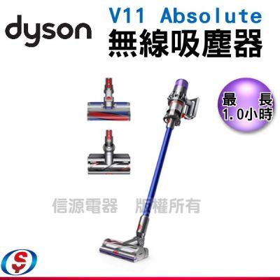Dyson V11™ Abs...