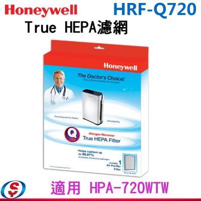 【美國 Honeywell ...