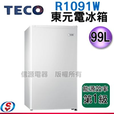99公升TECO 東元單門冰...