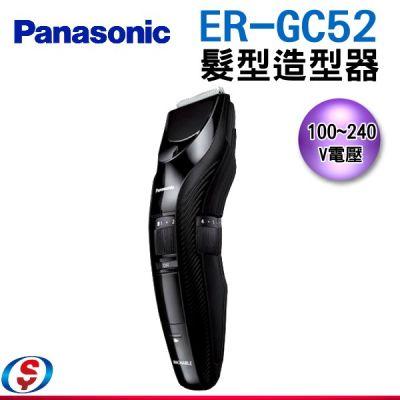 (公司貨)Panasonic...