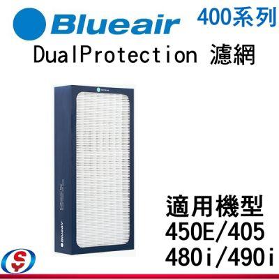 Blueair 480i &...